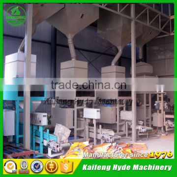 Turnkey Maize seed cleaning machine plant with 10t/h capacity