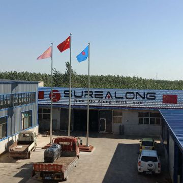 Beijing Surealong Group Corporation