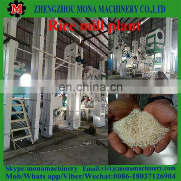 paddy separator/rice mill /grain dryer and combined rice mill plant