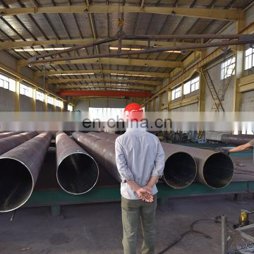China supply 20 inch seamless carbon steel pipe