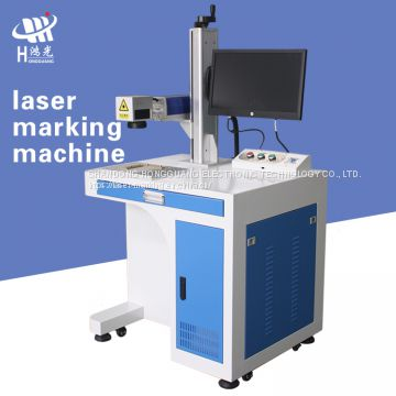 Desktop fiber laser marking machine for color metal sheet