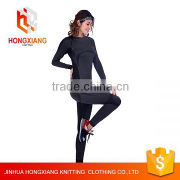 ef6017c84 Hongxiang men and women sport wear suit ,Body sculpting Yoga jogging suits,cheaper  and OEM factory produce 100%polyester of active wear from China Suppliers  ...