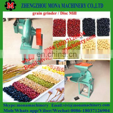 Tooth Claw Type Maize Grinder Mill|Small Grinder Mill|Best Price Disk Mill