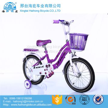 Bycicle Kids 4 Wheel Bike Bicycle Children For 0 3 Years Boys For