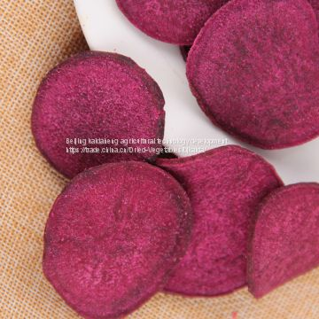 Purple potato chips /The factory of OEM brand