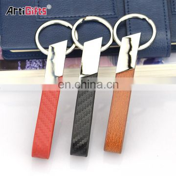 Fashion multi-purpose car leather key chain