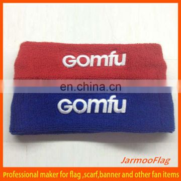 sport custom arm sweatband