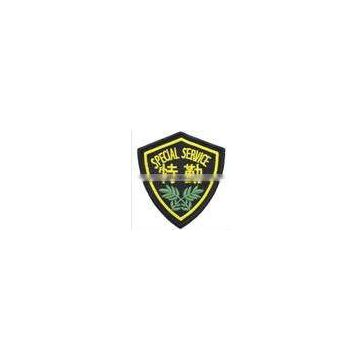 magic custom Military Badge woven pattern yellow and green thread