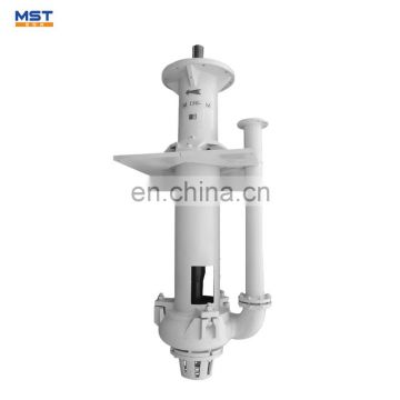 Vertical single stage centrifugal water sump pump