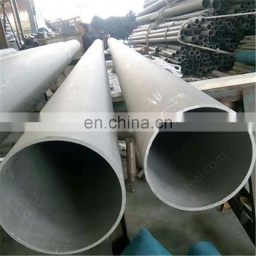 200mm 321 stainless steel tubing pipe adapters