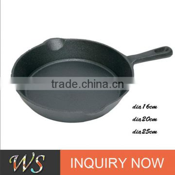 WS-FP07 cast iron frying pan/skillet