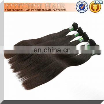 Custom Printing Logo Can Be Dyed 100% Human Virgin Wave Pure Indian Hair Weave