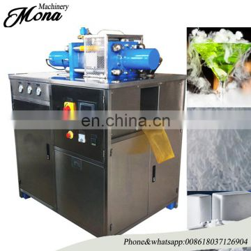 Cheap Price Dry Ice Pelletizer