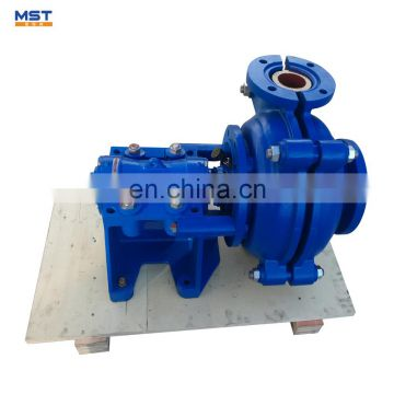 Centrifugal Pump Drawing Slurry Suction Motor Pump