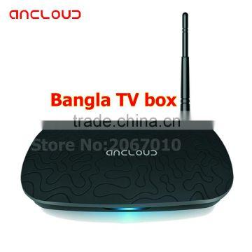 Japan Kawasaki watching Bangla channel with Bangla TV box,Bangla android TV  box,HD Bangla IPTV box,Ancloud smart TV box