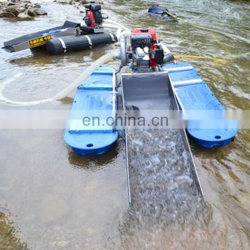 2.5 inches floating river dredge for sale