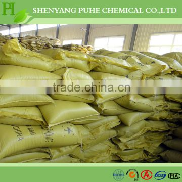 Textile chemicals hs code: 3804000090/MN-2