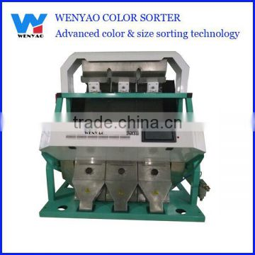 malt optical sorting machine