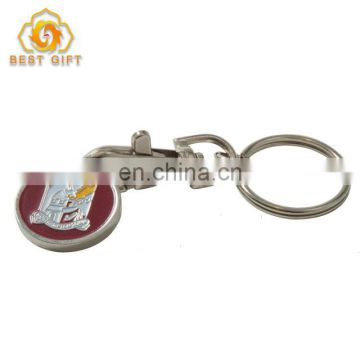 High Quality Metal Coin Hold Keychain