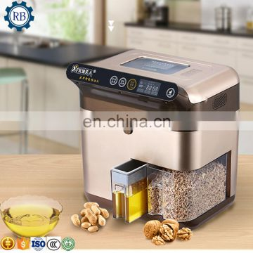 Popular Profession Widely Used Home Use Oil Press Machine Small Corn Oil Pressing Machine|High Quality Oil Pressing Machine