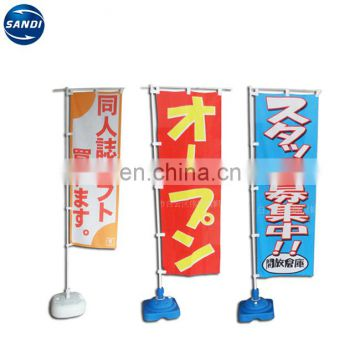 Cheap custom printing polyester advertising beach flag