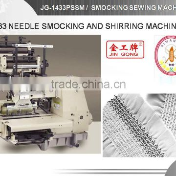 40 NEEDLE FLAT BED SMOCKING DECORATIVE DOUBLE CHAINSTITCH SEWING Delectable Sewing Machine Smocking