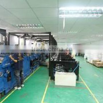 Zhuhai GuanHao Barcode Technology Co., Ltd.