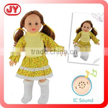 2015 newest 18 inch stuffed plastic doll bodies with 12 different IC sounds with EN71