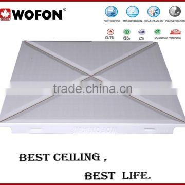 Ordinaire Office Aluminum Clip In Ceiling Board,office Building Interior Decoration,office  Ceiling Decorations ...