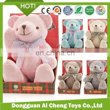 100% cotton knit plush toy bear /knit teddy bear toy