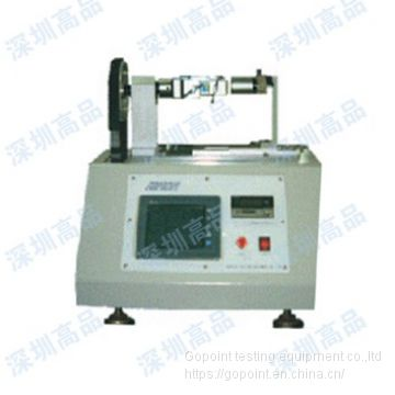Mobile phone antenna twist fatigue testing machine for phone