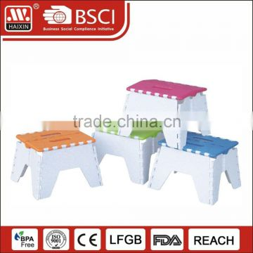 plastic folding travel stool for easy carry with VARIOUS SIZE