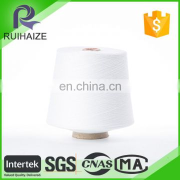 China Product 100% Cotton Yarn Dyed Fabric Price