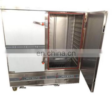 Made in China High Capacity Commercial Electric and Gas Eight Plates Rice Steamer/Steam Rice Machine