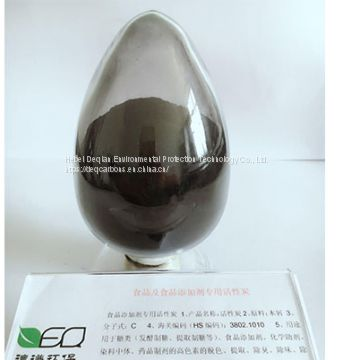 China particle activated carbon factory