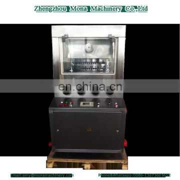 008613673603652 Best Price Stable Working rotary tablet press machine for Pharmacy