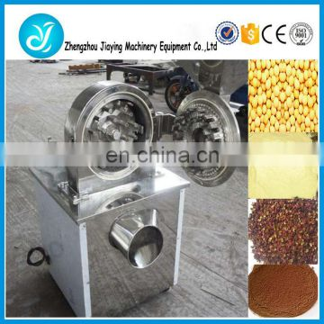 Industrial Pepper Grinding Machine For Sale