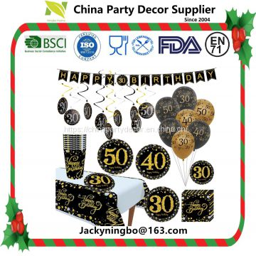2020 New Design Happy New Year Black Gold Party Supplies Disposable Tableware Balloons Paper Cup Plate Napkin Straws Photo Props Partyware Set Kids Birthday Party Decoration.