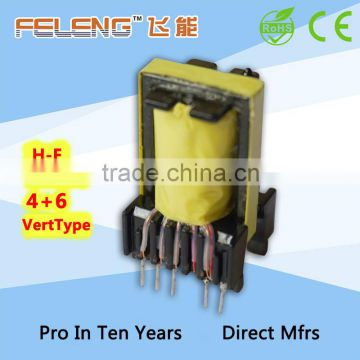 EEL16 VertIcal Type High Frequency Transformer