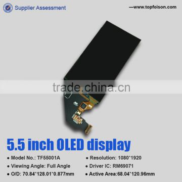 OLED Touch Screen 5 5inch LCD DISPLAY Module with 1080*1920 MIPI DSI-Video  Mode