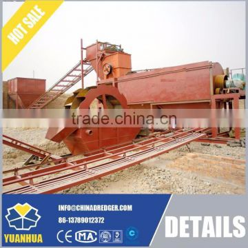 dredger with gold washing trommel screen