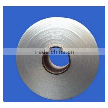 Eco-friendly 20D-300D Nylon FDY Yarn Manufactures