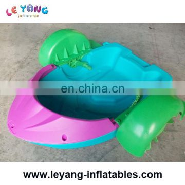 2017 Amusement park toys kids hand paddle boat swimming pool paddle boat for sale