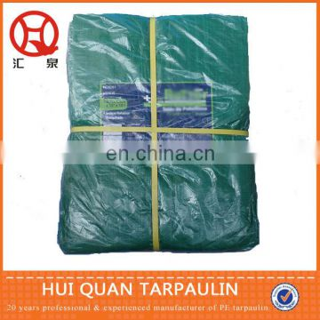 hdpe coated fabric type waterproof tarpaulin fabric,sky blue pe laminated rain-proof tarpaulin