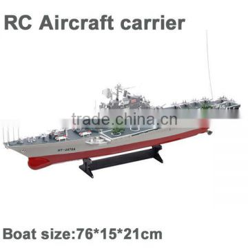 remote control boat challenger rc boat 1:275 rc aircraft carriers