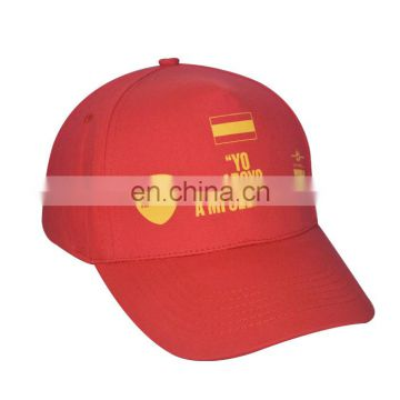 100% cotton twill printed 5 panel cap for promotion