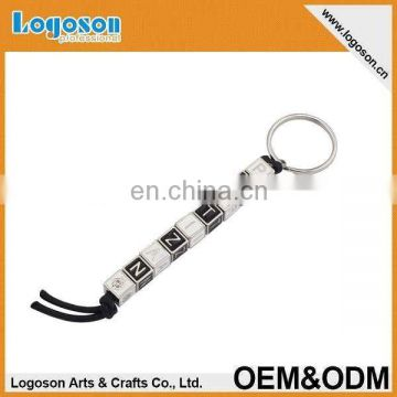2015 newest novelty gift custom letter key holder/souvenir keychain letter beads