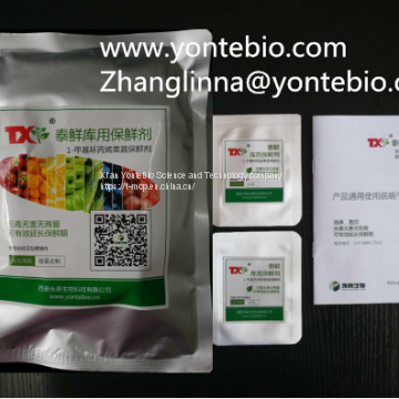 1-MCP presercative(ethylene inhibitor) sachet for fruits and vegetables