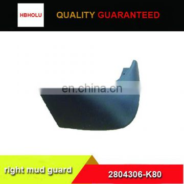 Haval H5 mud guard 2804306-K80