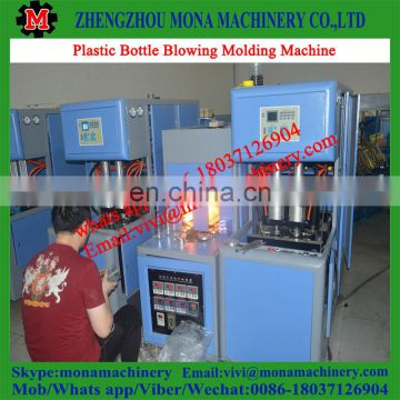 High quality moulding machine price/ machine to make plastic bottles